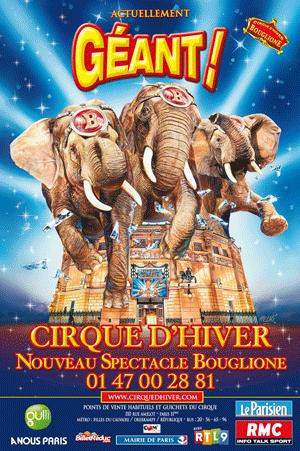 Cirque_lamodecnous.com-la-mode-c-nous_livelamodecnous.com_live-la-mode-c-nous_lmcn_livelamodecnous