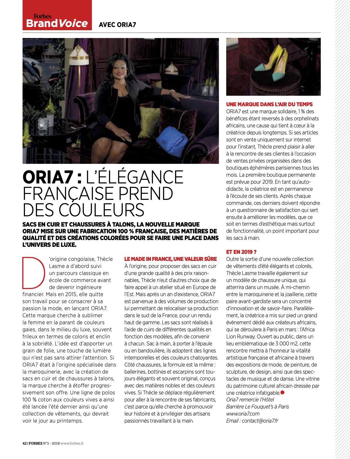 Oria7